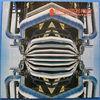 Alan Parsons Project - Ammonia Avenue (Vinyl!)
