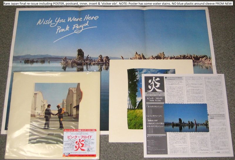Pink Floyd Wish You Were Here Records, LPs, Vinyl and CDs