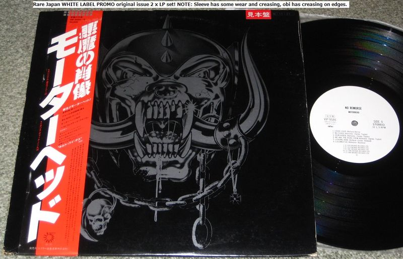 Motorhead No Remorse Records, LPs, Vinyl and CDs - MusicStack aef9963044
