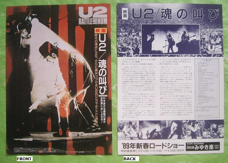 U2 The Rattle Amd Hum Videos - Ltd  Promo Vhs Records, LPs