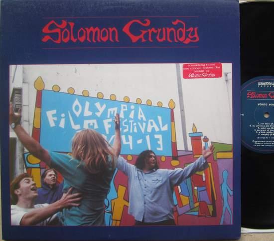 Solomon Grundy - Solomon Grundy - LP