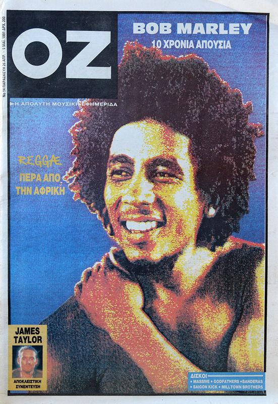 BOB MARLEY - Oz Music Newspaper - Magazine