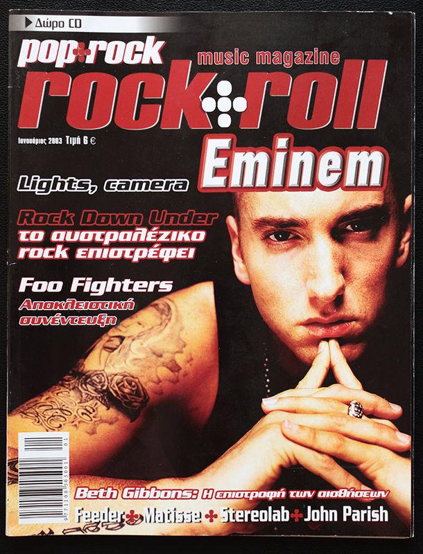 EMINEM - Pop + Rock Greek Magazine - Magazine
