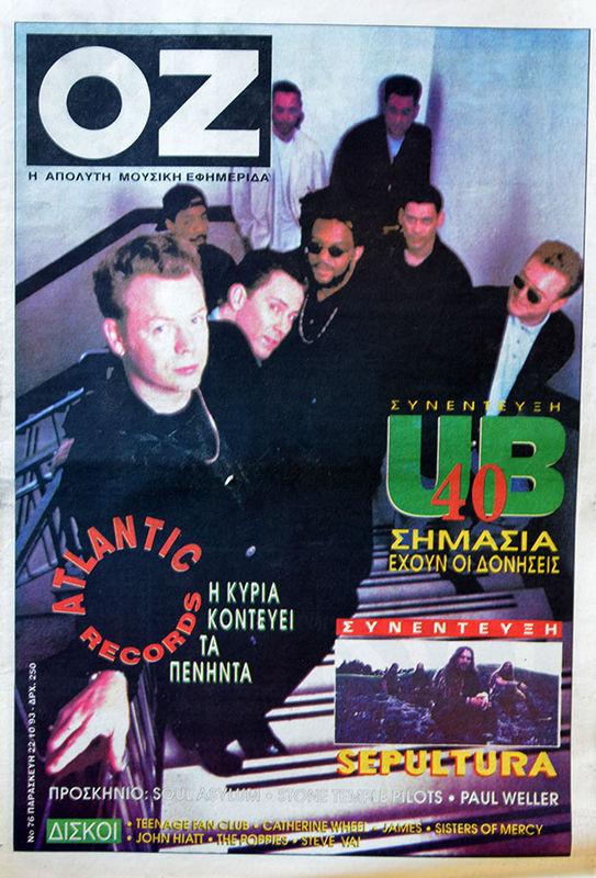 UB40 - Oz Music Newspaper - Magazine