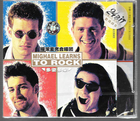 Michael Learns To Rock - Colours - CD