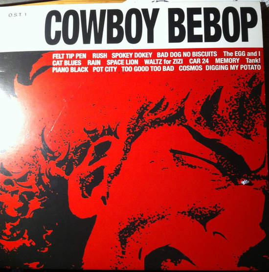 Seatbelts - Cowboy Bebop O.s.t. 1 - LP