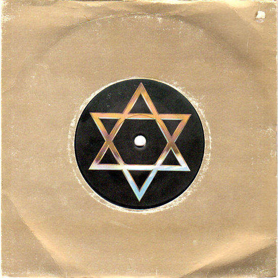 """SIOUXSIE & THE BANSHEES - ISRAEL / RED OVER WHITE - 7"""""""