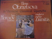 Elena Obraztsova - In Viennese Classical Operetta - LP