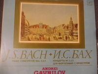 J. S. Bach - Piano Concertos Nos. 3,4,5 - LP
