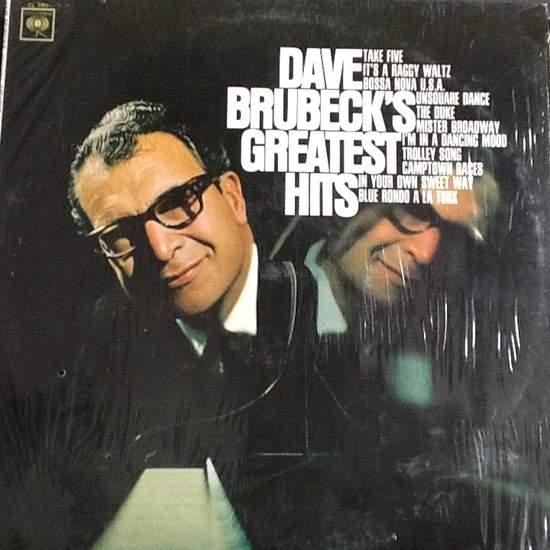 Dave Brubeck - Greatest Hits - LP