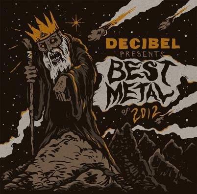 decibel Presents