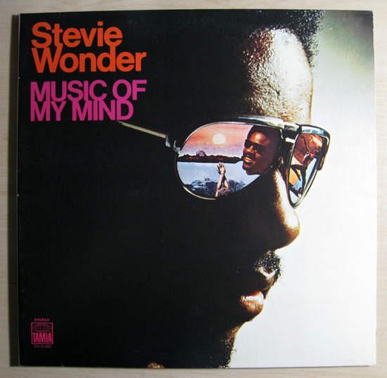 Stevie Wonder - Music Of My Mind Album
