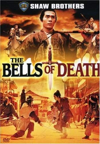 Shaw Brothers - The Bells Of Death - DVD