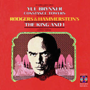 Rodgers & Hammerstein - King And I, The Record
