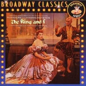 Rodgers & Hammerstein - King And I, The LP