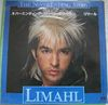 Limahl - The Neverending Story LP