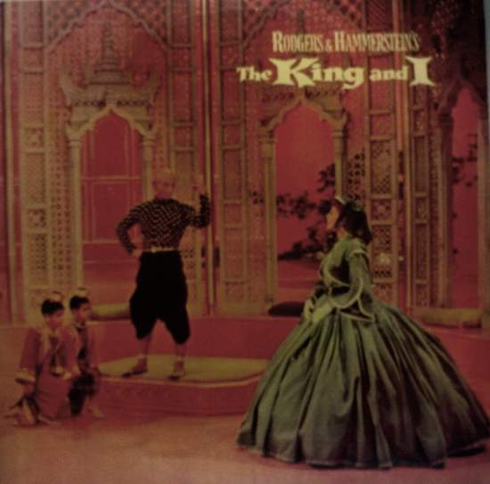 Rodgers & Hammerstein - The King And I Vinyl