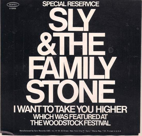 Sly & The Family Stone - I Want To Take You Higher / S/t - 45