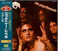 Cockney Rebel - The Psychomodo - CD