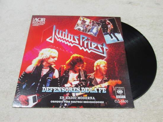 Judas Priest - Defenders Of The Faith - LP
