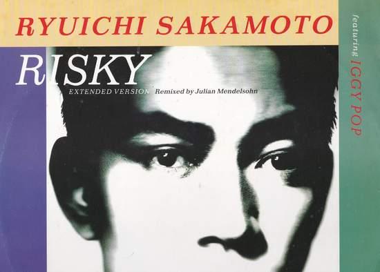 "Sakamoto,ryuichi - Risky - 12"" PS"