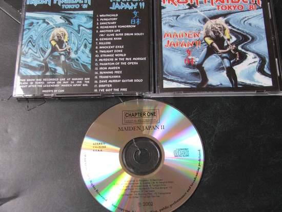 Iron Maiden - Maiden Japan !!
