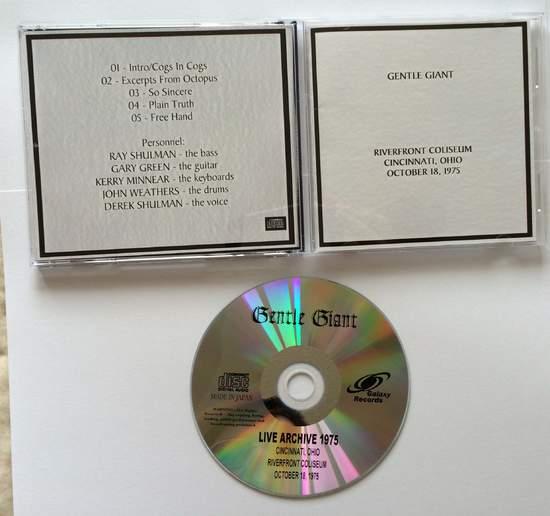 Gentle Giant - Cincinatti 75 - Live - CD