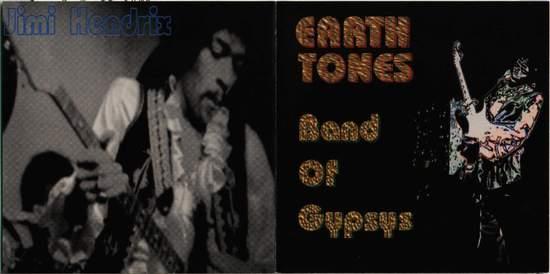 Jimi Hendrix Earth Tones