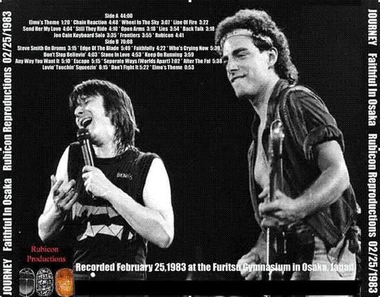 Diamond Head Crater Festival 1977