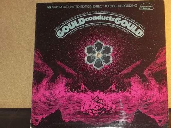 Morton Gould - Gould Conducts Gould - LP
