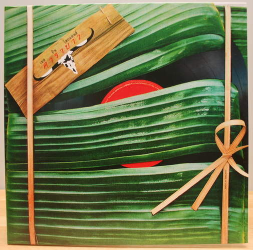 Carabao (thai: คาราบาว) - Made In Thailand (เมดอินไทยแลนด์) - LP