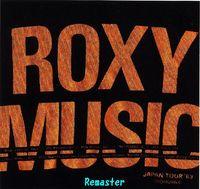 Roxy Music - Osaka 1983 - CD