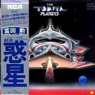 TOMITA - Planets #japanese Lp#