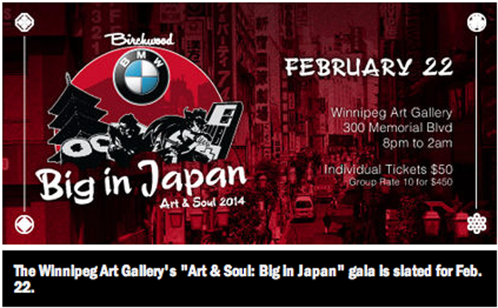 The postcard-sized ad for the Big in Japan art gallery event featured clip art of images of sushi, pagodas, and Nintendo, along with the branding of a BMW dealership sponsor. It notes that tickets are $50.