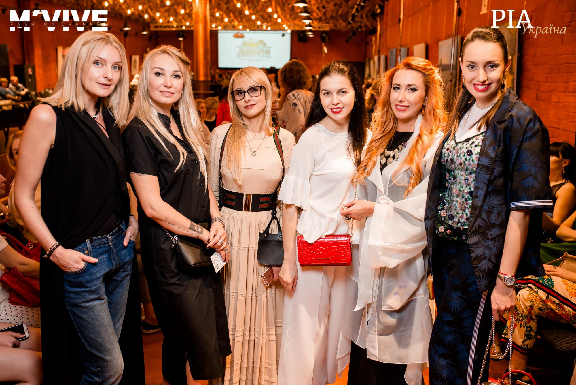 Показ Roksolana Bogutska: гості події