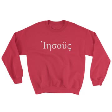 Jesus (Greek) - Crewneck Sweatshirt