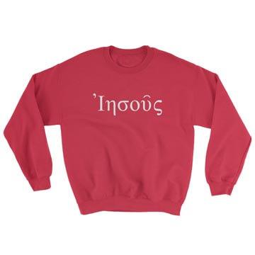 Jesus (Greek) - Crewneck Sweatshirt