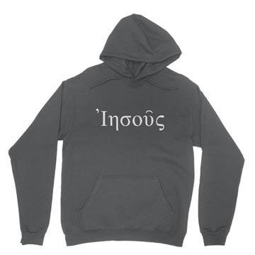 Jesus (Greek) - Hoodie