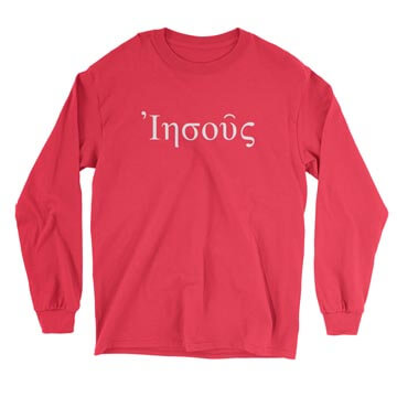 Jesus (Greek) - Long Sleeve Tee