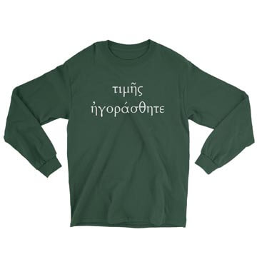 You Were Bought with a Price (Greek) - Long Sleeve Tee