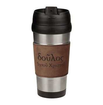 Servant of Christ Jesus (Greek) Leatherette Stainless Steel Travel Mug