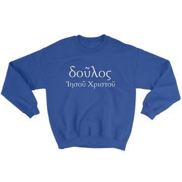 Servant of Christ Jesus (Greek) - Crewneck Sweatshirt
