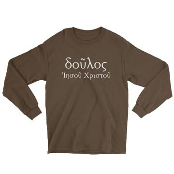 Servant of Christ Jesus (Greek) - Long Sleeve Tee