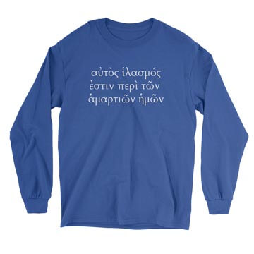 He Is the Propitiation For Our Sins (Greek) - Long Sleeve Tee