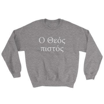 God is Faithful (Greek) - Crewneck Sweatshirt