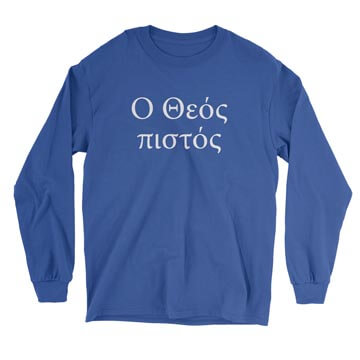 God is Faithful (Greek) - Long Sleeve Tee
