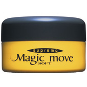 Supremo Magic Move - Yellow-Soft