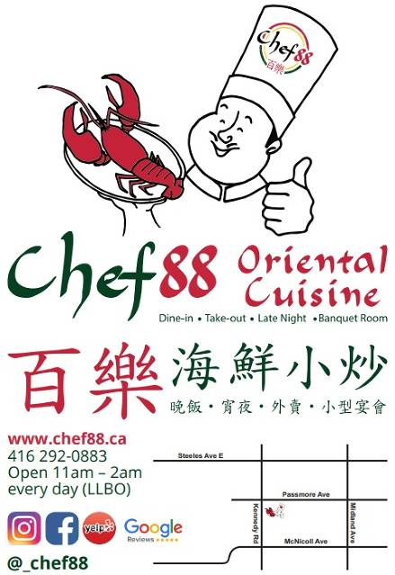 https://chef88.ca/