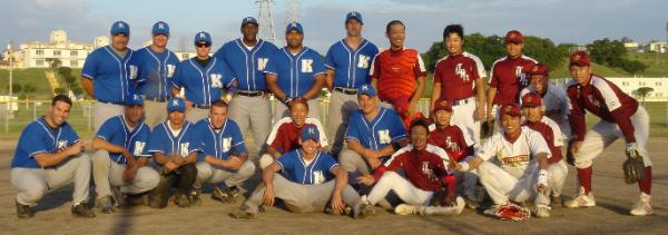 The 2007 Kadena Eagles team and the Japanese Team Lupin.  The Japanese team were members of the the Japanese Self Defense Force here on the Island.