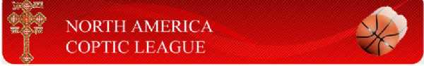 Na Coptic League Staten Island Ny Powered By Leaguelineup